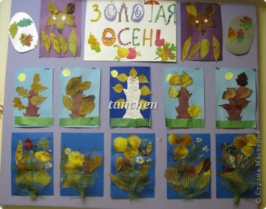 осенние деревья,выполненные на бархатной бумаге детьми  4-5 лет фото 3
