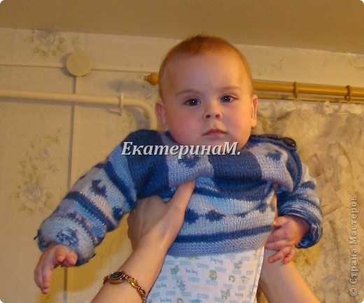 """Кофта для будущего """"водилы"""".  фото 2"""