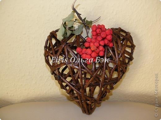 Это мой усовершенствованный  и уже немного систематизированный вариант плетенного сердца. фото 15