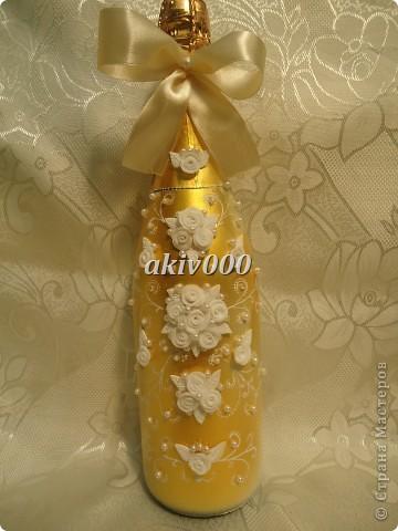 """Свадебный набор """"Золото"""" фото 2"""
