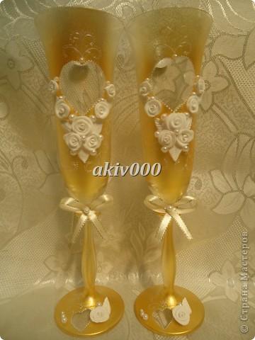 """Свадебный набор """"Золото"""" фото 3"""