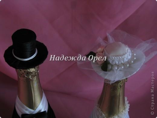 Благодарю за прекрасный М.К. http://stranamasterov.ru/node/225893?c=favorite фото 2