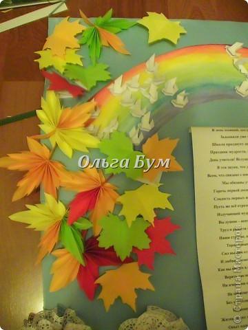 """Это моя газета ко Дню учителя. Выполнена в технике оригами и квиллинга. Делали вместе с детьми. Сборку сама. Всего у нас ушло на неё примерно трое суток. Хочу сразу открыть её секрет: голуби по радуге летят в почти в буквальном смысле, так как сзади большое бумажное колесо, которое можно вращать сбоку. И голуби """"пролетают"""" по радуге, из них сложены буквы и читается надпись """"С ДНЁМ УЧИТЕЛЯ"""". фото 16"""