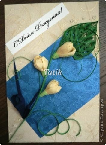 """Ох! я знала, что открытки для мужчин-это проблема)) но не знала, что на столько!) т.к. сдержанность мне не присуща - вот, что вышло)) Хотела сделать синии розы) т.к. решено было делать открытку в синих тонах, но в процессе творчества решила сделать крокусы. Идею позаимствовала из """"букеты"""" из конфет)  фото 1"""