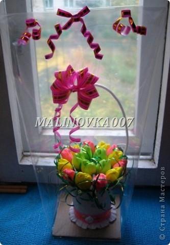 Викушеньке)))) фото 2