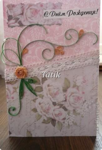 Маме однокурсницы сделана сегодня утром!=) очень нравится фон с розами, он и вдохновил) фото 1