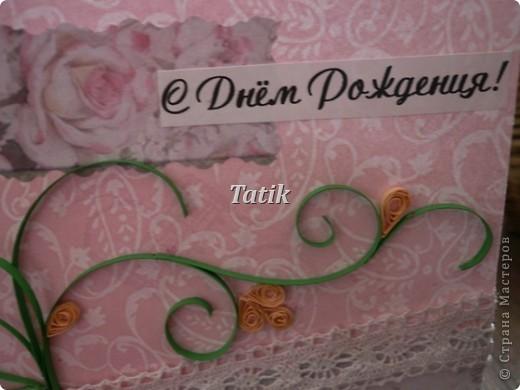 Маме однокурсницы сделана сегодня утром!=) очень нравится фон с розами, он и вдохновил) фото 4