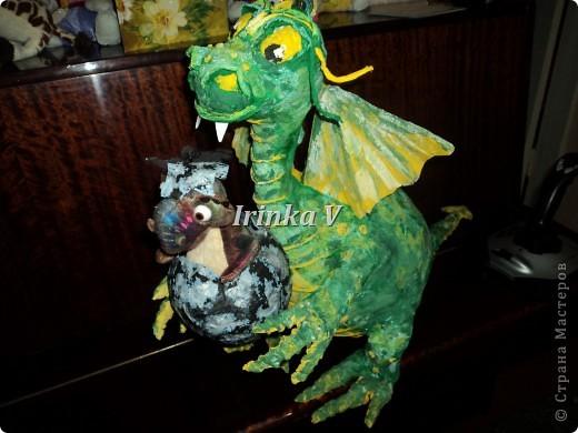 мой дракон