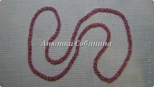 Плетение - Жгуты из бисера рубки и стекляруса.
