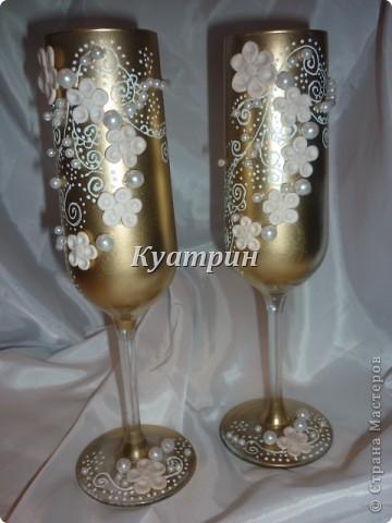 Набор свадебный. фото 3