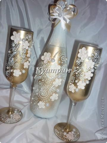 Набор свадебный. фото 4