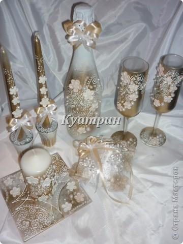 Набор свадебный. фото 1