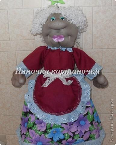 Эту куколку я сделала для своей тети на день рожденье. фото 2