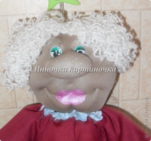 Эту куколку я сделала для своей тети на день рожденье. фото 3