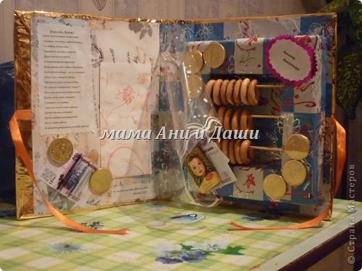 Вот такой подарок я сделала нашему молодому бухгалтеру на день рождение, счеты далала по этому  МК  http://stranamasterov.ru/node/187220?c=favorite , за него огромное спасибо Гришиной Елене фото 2