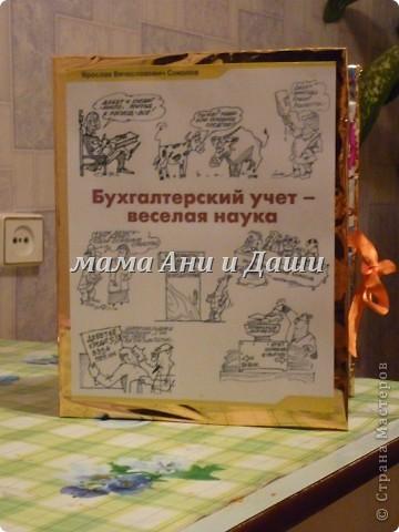 Вот такой подарок я сделала нашему молодому бухгалтеру на день рождение, счеты далала по этому  МК  http://stranamasterov.ru/node/187220?c=favorite , за него огромное спасибо Гришиной Елене фото 1
