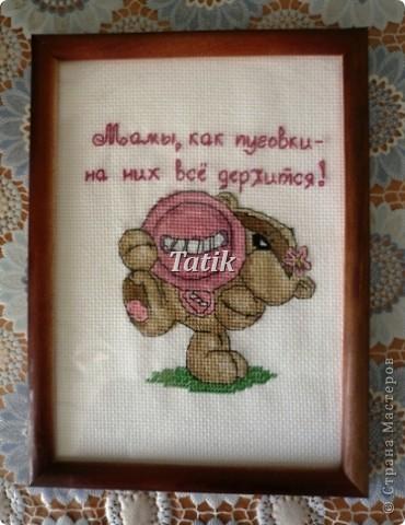 крестом Вышивка Мишка маме