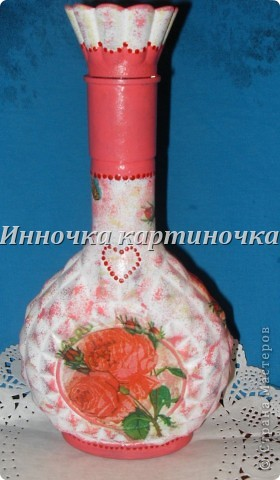1 сторона. Вот такая бутылочка получилась. фото 2