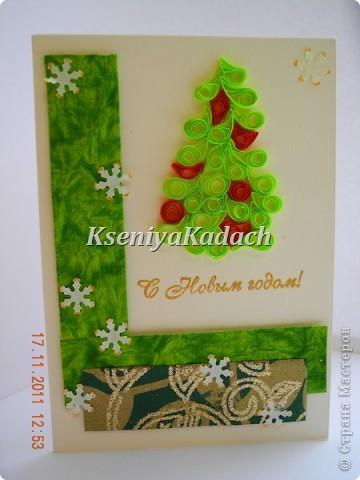 мои первая новогодняя открытка с елочкой, выполненной по технике квиллинга фото 1