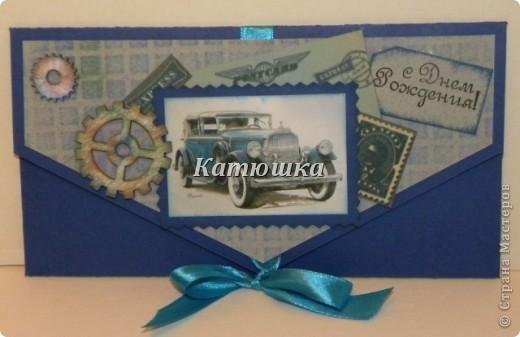 Мужской конверт для денег фото 1