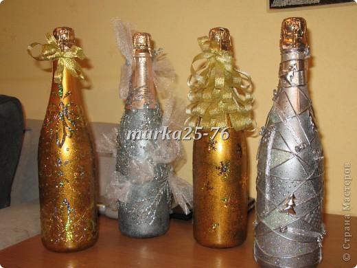 Скоро Новый год!!!)))  Я стараюсь заранее подготовиться!)) Первая часть новогодней коллекции)) фото 14