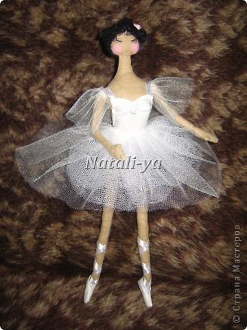 вот такая балерина у меня получилась фото 1