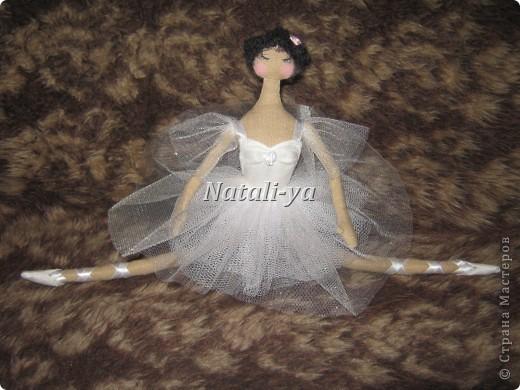 вот такая балерина у меня получилась фото 2