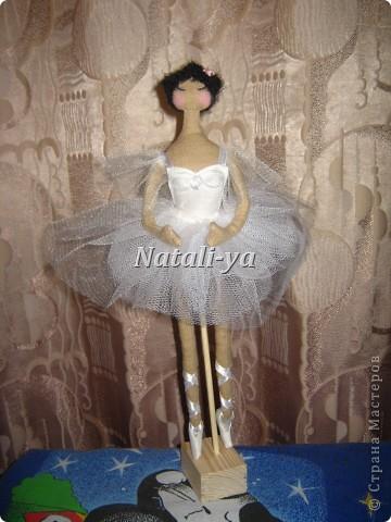 вот такая балерина у меня получилась фото 4