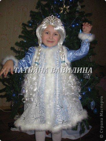 Может кому-нибудь пригодится наша идея по пошиву костюма снегурочки! фото 1