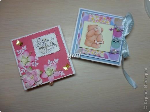 Моя подружка попросила сделать конвертики или коробочки для денежного подарка для своего крестника и его мамы. День рождения у них с разницей в 4 дня. Вот моя первая проба такая получилась. Как-то ориганальнее в коробочке деньгу подарить. фото 1