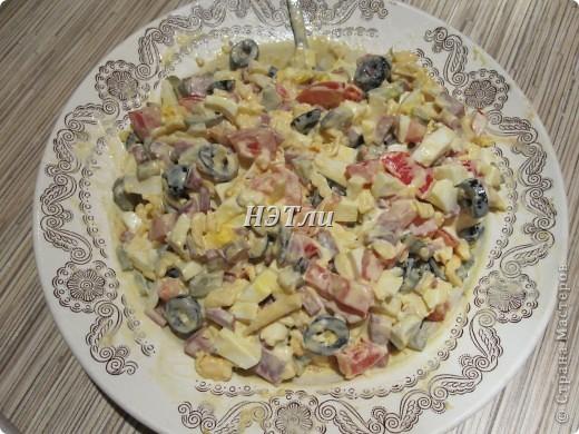 Обалденный салат :) фото 1