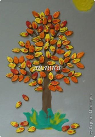 Осеннее дерево.
