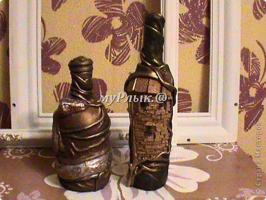 Бутылка из кожи своими руками мастер класс