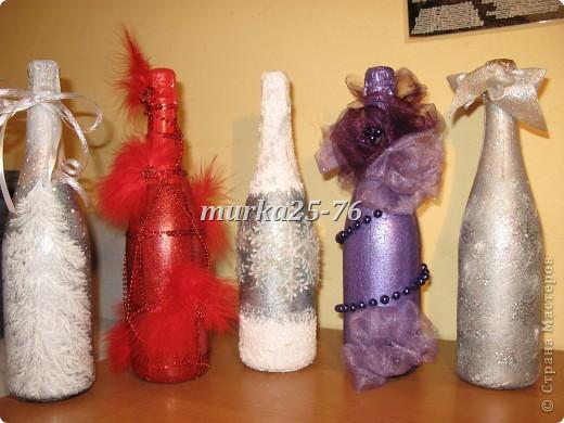 Мои новенькие бутылочки))) фото 1