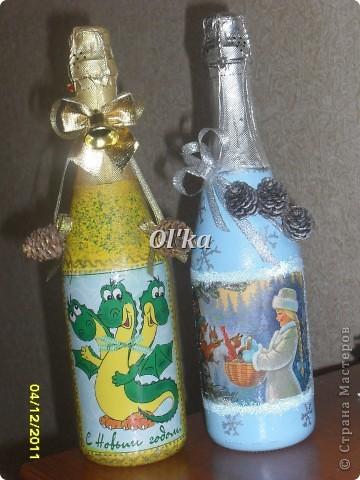 Здравствуйте! Моя новогодняя бутылкомания продолжается. :)  Принимайте новенькие бутылочки. фото 1