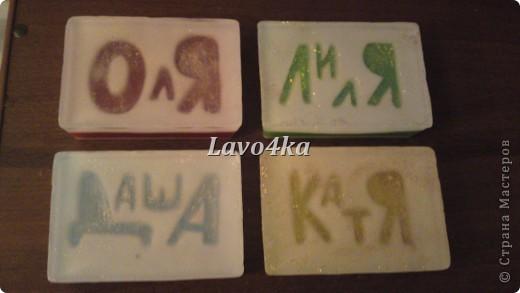 Арбузный скраб с семечками киви, кофейный скраб и медовое с молоком) фото 14