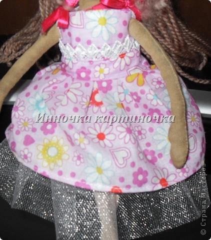 Эту куклу я сшила для себя. Это первая кукла из тыквоголовых, скоро на подходе втоорая. фото 3