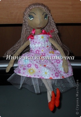 Эту куклу я сшила для себя. Это первая кукла из тыквоголовых, скоро на подходе втоорая. фото 4