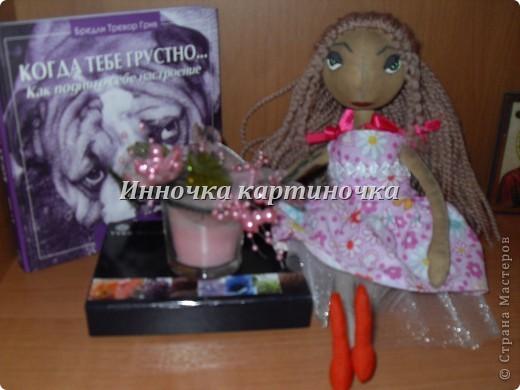 Эту куклу я сшила для себя. Это первая кукла из тыквоголовых, скоро на подходе втоорая. фото 6