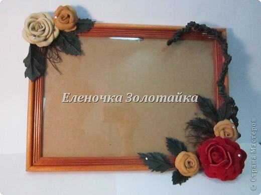 """рамка для свадебного фото """"Счастье на двоих"""" фото 2"""