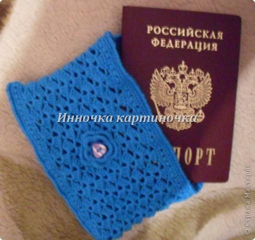 Вот теперь и паспорту тепло, тем более у нас 38. фото 2