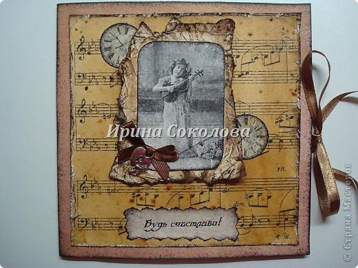 Винтажная открытка из подручных материалов (с кратким описанием) фото 1