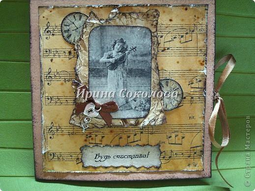 Винтажная открытка из подручных материалов (с кратким описанием) фото 2