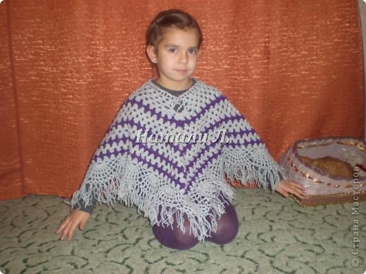 Приглашаю для совместного вязания пончо для девочек ... .  Тэги: пончо, вязание крючком, вяжем вместе он-лайн...