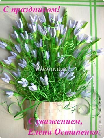При копировании статьи, целиком или частично, пожалуйста, указывайте активную ссылку на источник! http://stranamasterov.ru/user/9321 http://stranamasterov.ru/node/307635 Подснежник - тонкий нежный стебелек, Хрупкий беленький цветок, Сквозь снег пробился он весной И снова радует собой. фото 21