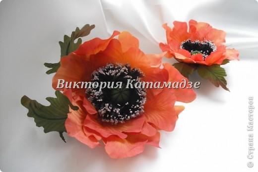 "Бутоньерка ""Ромашки"" фото 23"