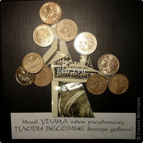 Талисман - Для привлечения денег, Страна Мастеров