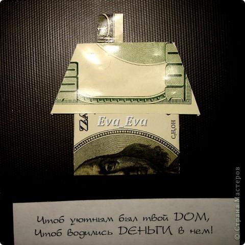"""Мой подарок мужу на день рождения. Идея заимствована у Тинсанны (Moneygami - карточки АТС), за что ей ОГРОМНОЕ СПАСИБО!!! Уж очень мне понравились """"денежные"""" мотивы. Эта идея вдохновила меня на такую работу))) Картина полностью. Под каждой картинкой стишок-пожелание, придумывала сама. фото 2"""