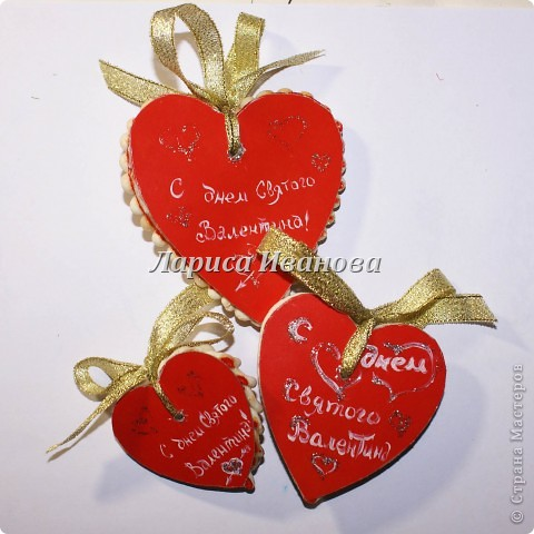 Всем мастерицам доброго времени суток! Предлагаю сделать простенькие валентинки друзьям и родным на подарки.  фото 17