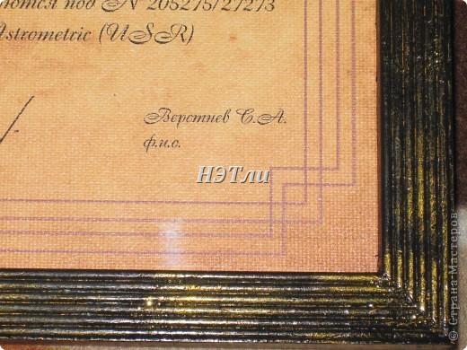 Решила подружке на ее день рождения назвать звезду ее именем. Заказала сертификат на пергаменте.  Просто так дарить не станешь, решила сделать и рамочку :) фото 2